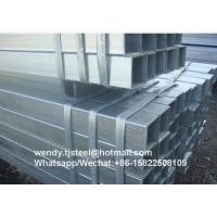 competitive promotional shs schedule 40 hot dipped square galvanized steel pipe