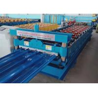 Buy cheap 840mm Width Profile Steel Sheet Roll Forming Machine Hydraulic Guide Cutting from wholesalers