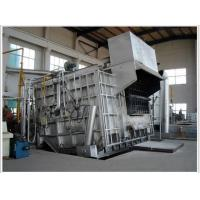 Buy cheap Tilting Furnace from wholesalers
