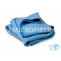 Buy cheap Travel Washing Microfiber Sports Towel / Quick Dry Microfiber Beach Towels from wholesalers