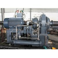 Single Stage Rotary Turbine Vacuum Pump for Paper Making Process , 30 - 65 KPa Vacuum Degree Manufactures