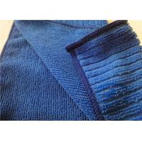 """Buy cheap Ultra-Absorbent Blue Microfiber Kitchen Towels For Kitchen Cleaning 12"""" x 16"""" from wholesalers"""