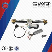 1250mm length rear axle with gear lever 2 speed disc brake motor kit