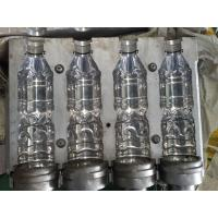 Buy cheap Multi Shaped Plastic Injection Molding 1L PET Juice Bottle 2 Million Times Mould Life from wholesalers