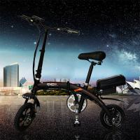 Buy cheap 250W Two Wheels Folding Electric Bike Aluminum Alloy Lithium Battery For Adult from wholesalers