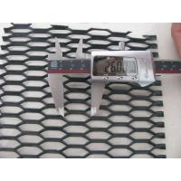 Buy cheap painted aluminum mesh grille from wholesalers