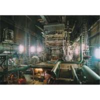 Buy cheap Brand new dual fuel gas turbine power plant from wholesalers