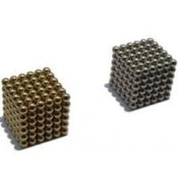 Buy cheap magnetic ball from wholesalers