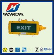 Buy cheap CU-TR ATEX IECEx Certificate High Quality Explosion-proof Emergency Exit Light from wholesalers