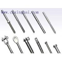 Buy cheap marine hardware: Swage Terminal from wholesalers