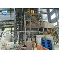 Buy cheap Large Industrial Tile Adhesive Production Line High Efficiency Quick Operation from wholesalers
