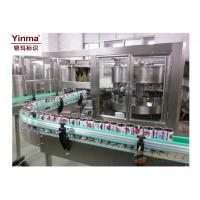 Buy cheap Customized Automatic Filling Machine 14000 BPH Fruit Juice Filling Machine from wholesalers