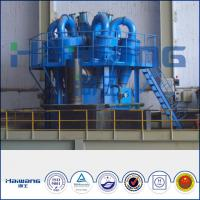Buy cheap Haiwang Volute Feeding Pre-Classifying Hydrocyclone Used In Sand Seperhttp://mao.ecer.com/index.php?r=product/listation from wholesalers