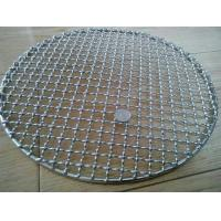 Buy cheap Barbecue crimped wire mesh,Stainless Steel Barbecue Wire Mesh for Roast from wholesalers