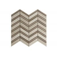 Buy cheap Natural Stone Basket Weave Tile , Polished White Grey Stone Mosaic Tiles from wholesalers