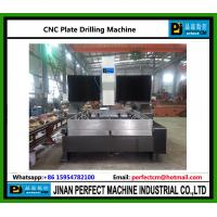 Wholesale Best Seller CNC Gantry Type Plate Drilling Machine Used in Steel Structure Industry (PD1610) from china suppliers