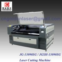 Buy cheap Laser Cutting Machine Acrylic from wholesalers