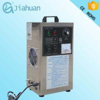 Buy cheap water ozone generator, water purifier ozonizer, portable ozone machine from wholesalers