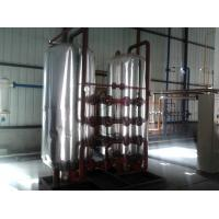 Buy cheap Cryogenic Air Separation Plant Of Oxygen Manufacturing Plant With Skid Mount Type product