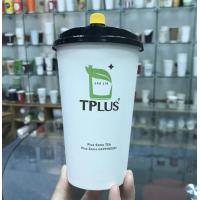 Buy cheap Single Wall Disposable Paper Cup Design Paper Coffee Cup Beverage With Lid from wholesalers