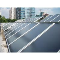 Wholesale High Efficiency Liquid Flat Plate Solar Collector For Diy Solar Water Heater from china suppliers