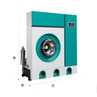 Buy cheap Heavy Duty Commercial Dry Cleaning Machine For Laundry / Hotel Use from wholesalers
