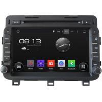 Buy cheap HD Optima Kia DVD Player Car Radio GPS Touch Screen Built In / External Microphone 2014-2015 from wholesalers