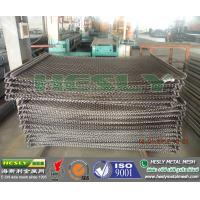 Buy cheap crimped wire mesh, crimped wire mesh with hook, crimped wire mesh for mine from wholesalers