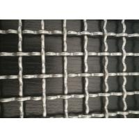 Buy cheap High Manganese Steel Crimped Wire Mesh Corrosion Resistance Easy Use from wholesalers
