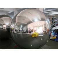 Buy cheap Waterproof Inflatable Mirror Ball With D Rings For KTV / Event  / Bars from wholesalers