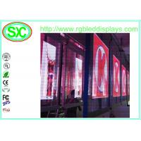 China Light Weight 100% Transparent LED Screen , High Definition glass display screen Led Sign on sale