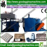 China pulp moulding egg tray machine on sale