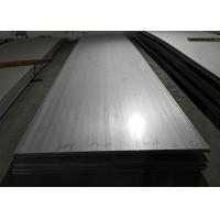 Buy cheap Brushed Stainless Steel Hot Rolled Plate , 4mm Stainless Steel Sheet NO 1 from wholesalers