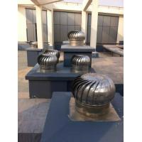 680mm wind power roof turbo ventilator for workshop stainless steel Manufactures
