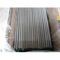 Buy cheap Erw Welded Hastelloy Pipe C 276 ASTM B474 High Precision ISO / SGS Certification from wholesalers