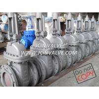 Buy cheap API 600 Gate Valve from wholesalers