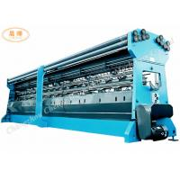 Buy cheap High Performance Plastic Net Making Machine For Pp Grass Sod Turf Harvest Net from wholesalers