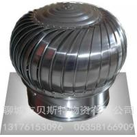 Buy cheap Roof fans from wholesalers