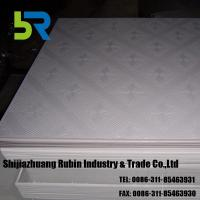 Buy cheap PVC film laminated gypsum board from wholesalers