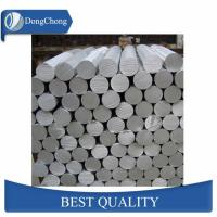 Buy cheap ASTM B 209 Extruded Aluminium Solid Square Round Bar 6061 6063 6m length from wholesalers