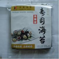 Buy cheap sushi nori(gold) from wholesalers