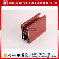 Buy cheap Aluminium window extrusion profile wooden color,aluminum profile supplier from wholesalers