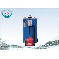 Buy cheap Vertical High Efficiency Steam Boiler Oil Heating Residential Steam Boiler from wholesalers