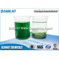 Buy cheap ETP Coagulant Water Decoloring Agent Poly Dicyandiamide - Formaldehyde Resin from wholesalers