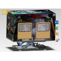 Buy cheap Hydraulic Pneumatic System Mobile Virtual Movie Theater Truck Customized Size from wholesalers
