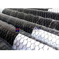 Buy cheap 1 Mm Wire 1 Mesh Size Chicken Wire Netting Fence High Corrosion Resistance from wholesalers