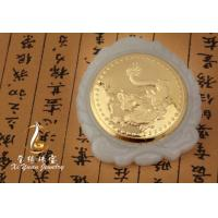 Buy cheap Fashion jewelry jade pendant Chinese animal Dragon #150xy3 from wholesalers