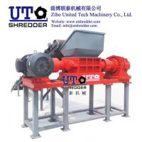 Buy cheap good performance double shaft shredder in the plastic waste from pulp paper factory/ pulper tails shred/plastic shredder from wholesalers