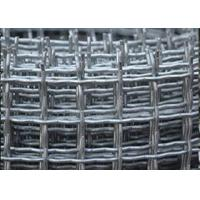 Buy cheap 316 Light Duty Stainless Steel Wire Mesh Cloth Used In Roast Food from wholesalers