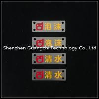 Buy cheap Etching Custom Metal Name Plates , Stainless Steel Labels For Machinary Equipment from wholesalers